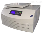 AXTGL18M上海台式高速冷冻离心机 离心机参数