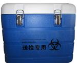 HM0195千帕样品运输罐生物安全运输箱