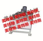 MTSY-7型 陶瓷砖釉面耐磨测定仪