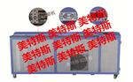 天津电脑沥青低温延伸度试验仪 MTSL-17型