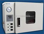DZX-6210B真空干燥箱