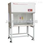 单人单面垂直流洁净工作台_垂直流型单人单面垂直净化工作台VS-840U型号