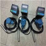 投入式液位变送器 智能液位变送器 液位变送控制器 水位变送器