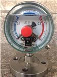 隔膜电接点压力表