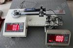 扭力扳手测试仪生产厂家,订做扭力扳手测试仪价格