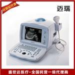 迈瑞B超机 DP-2100全数字便携式超声诊断系统 便携台式两用b超机