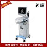 迈瑞台式黑白B超机 DP-7600全数字超声诊断系统