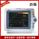迈瑞心电监护仪 iMEC6病人监护仪 多参数便携手心电监护仪器设备