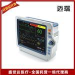 迈瑞iPM7心电监护仪 多参数病人监护仪 mindray动态血压监测仪器