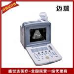 维尔德WED-180(经济型)全数字超声诊断系统 国产黑白b超机医用