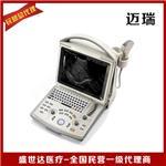 迈瑞便携式B超机 DP-30全数字超声诊断系统 医用笔记本黑白B超机