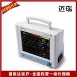 迈瑞心电监护仪 MEC-1000多参数监护仪 迈瑞新款UMEC6便携式监护