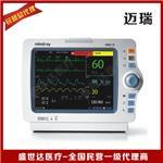 迈瑞IMEC5多参数病人监护仪 多功能心电监护仪 便携式监护设备