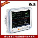迈瑞病人监护仪 iPM5监护设备 多功能心电监护仪 mindry民营总代