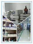 金胺-酚染色液