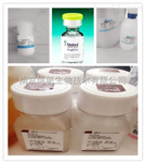 组织自发荧光淬灭剂
