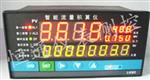 智能流量积算仪,蒸汽流量积算仪