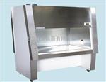 BHC-1600B2型超净工作台生物洁净安全柜