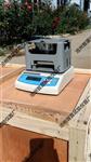 MTSH-12型塑料管材密度测定仪