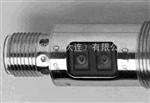 优势供应Kroma液位计- 德国赫尔纳(大连)公司