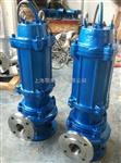 WQ潜水式无堵塞排污泵,QW潜水式无堵塞排污泵