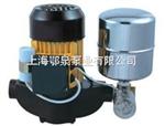 上海GZ型全自动增压泵