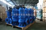 上海鄂泉250WQ600-9-30潜水排污泵