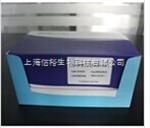 IL-17A试剂盒,大鼠白细胞介素17A检测试剂盒