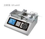 推拉模式注射泵;4通道注射泵;SPLab04注射泵报价;福建厦门漳州泉州福州注射泵现货
