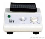 微量振荡器KJ201-A型微量振荡器