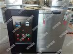 ZSY-34型全自動低溫柔度儀新品上市
