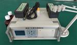 乳化沥青电荷仪-电荷仪图片
