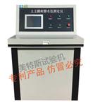 天津土工膜耐静水压测定仪安装使用,土工膜耐静水压测定仪示意图