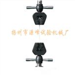 Wedge tensile fixture, metal tensile fixture, tension machine accessories, steel wire tensile fixture