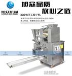 仿手工饺子机 饺子机现货供应 包合式饺子机