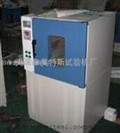 热空气(湍流)老化箱ZSY-32