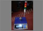 英展ALH(C)电子天平按键贴 英展电子秤维修配件