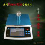 3kg/0.1g电子桌秤电子天平称重传感器价格