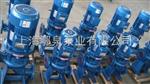 LW型立式管道排污泵,无堵塞立式管道排污泵