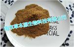 327-97-9 绿原酸98% 抗氧化 美白 防晒 保健品原料 杜仲提取物