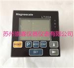 供应日本索尼Magnescale数显表