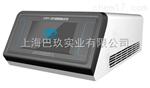 上海净信专业细胞融合仪报价CRY-3多功能细胞电融合仪
