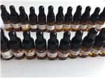 现货供应 葡萄籽油 85594-37-2 100%纯天然