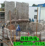 晋城烟囱防腐公司―欢迎您