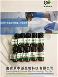 传明酸 氨甲环酸99% 美白祛斑化妆品原料 1197-18-8