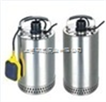 QDN10-10-0.75不锈钢潜水泵,qn10-10-0.75三相不锈钢潜水泵