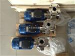25SFBX-8小型不锈钢家用自吸泵