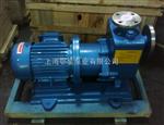 ZCQ25-20-115自吸式磁力泵,zcq20-15-110不锈钢磁力驱动泵