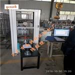 CMTKJ-1钢管扣件力学性能试验机