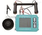PS-1型阳极极化仪-沧州阳极极化仪厂家